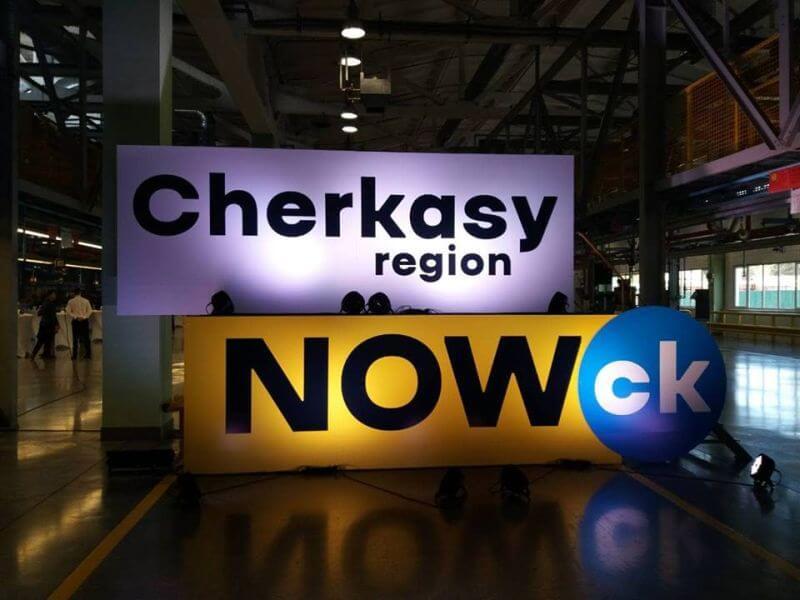 cherkasy-region